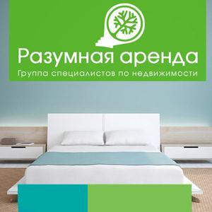 Аренда квартир и офисов Караула