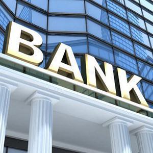 Банки Караула