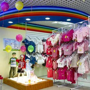 Детские магазины Караула
