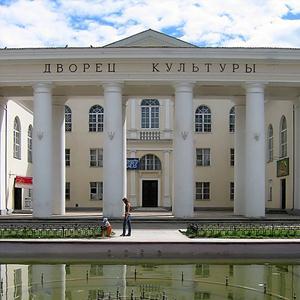 Дворцы и дома культуры Караула