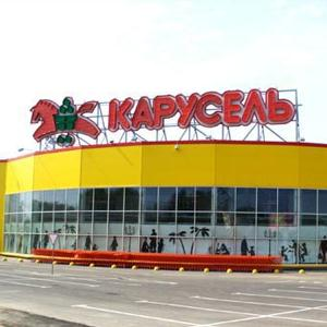 Гипермаркеты Караула