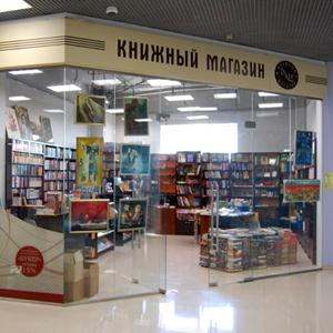 Книжные магазины Караула