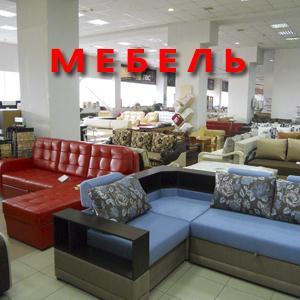 Магазины мебели Караула