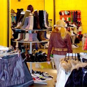 Магазины одежды и обуви Караула