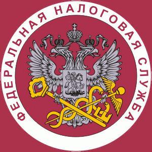 Налоговые инспекции, службы Караула