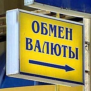 Обмен валют Караула