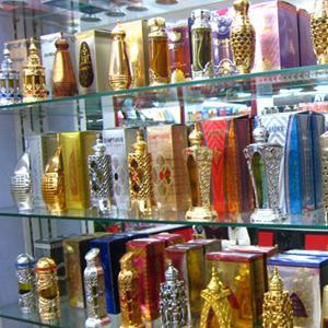 Парфюмерные магазины Караула