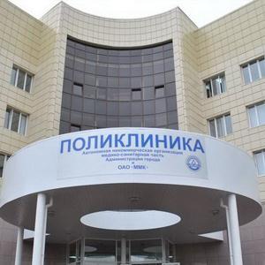 Поликлиники Караула