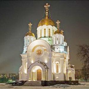 Религиозные учреждения Караула