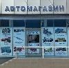 Автомагазины в Карауле