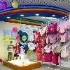 Детские магазины в Карауле