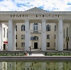 Дворцы и дома культуры в Карауле