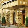 Гостиницы в Карауле