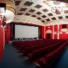 Кинотеатры в Карауле