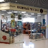 Книжные магазины в Карауле