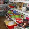Магазины хозтоваров в Карауле