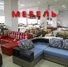 Магазины мебели в Карауле