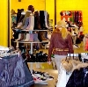 Магазины одежды и обуви в Карауле