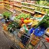 Магазины продуктов в Карауле