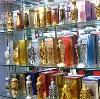 Парфюмерные магазины в Карауле