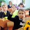 Школы в Карауле