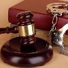 Суды в Карауле