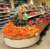 Супермаркеты в Карауле
