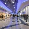 Торговые центры в Карауле